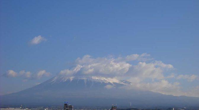 【2020年3月18日 今日の富士山】