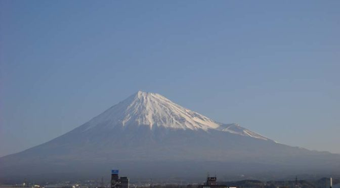 【2020年3月19日 今日の富士山】