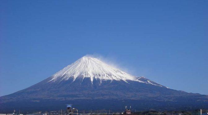 【2020年3月20日 今日の富士山】