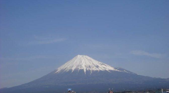 【2020年3月21日 今日の富士山】