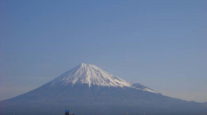 【2020年3月26日 今日の富士山】