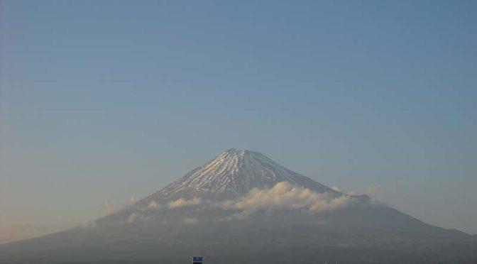 【2020年5月11日 今日の富士山】