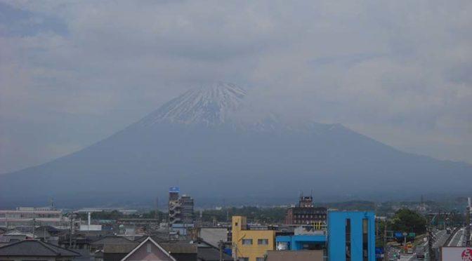 【2020年5月12日 今日の富士山】
