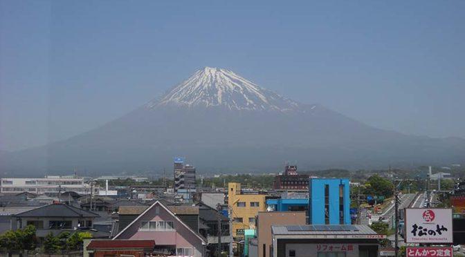 【2020年5月13日 今日の富士山】