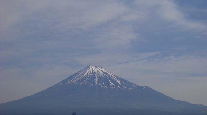 【2020年5月15日 今日の富士山】