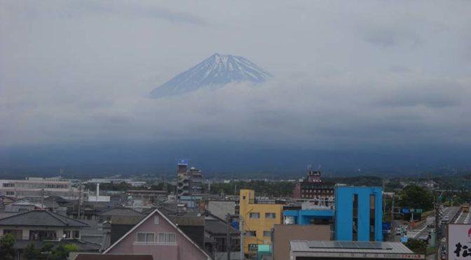 【2020年5月25日 今日の富士山】
