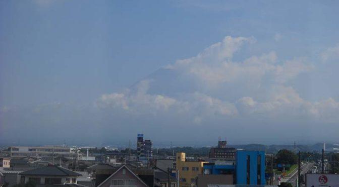 【2020年8月3日 今日の富士山】