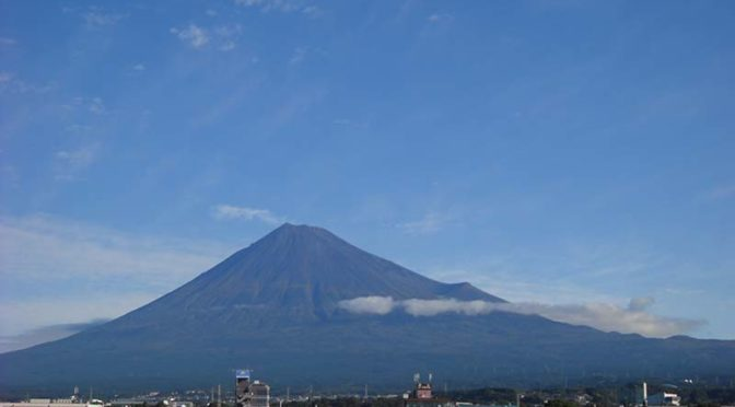 【2020年10月12日 今日の富士山】