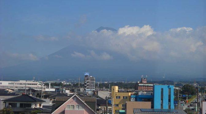 【2020年10月13日 今日の富士山】