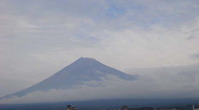 【2020年10月16日 今日の富士山】