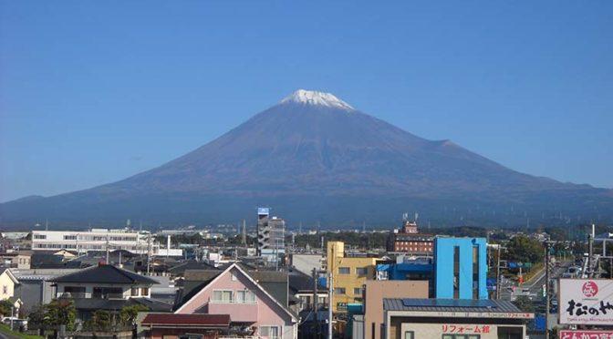 【2020年11月5日 今日の富士山】