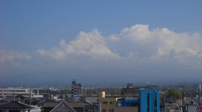 【2021年4月7日 今日の富士山】