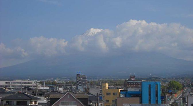 【2021年4月8日 今日の富士山】