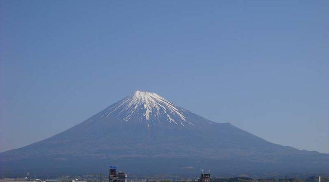 【2021年4月12日 今日の富士山】