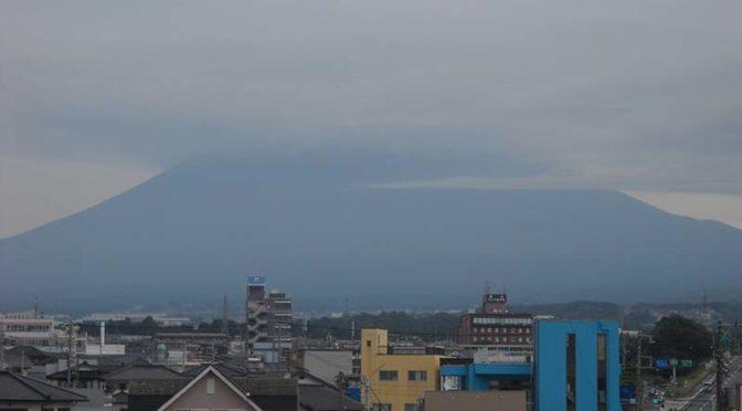 【2021年9月1日 今日の富士山】