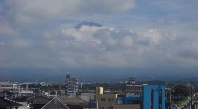 【2021年9月10 今日の富士山】