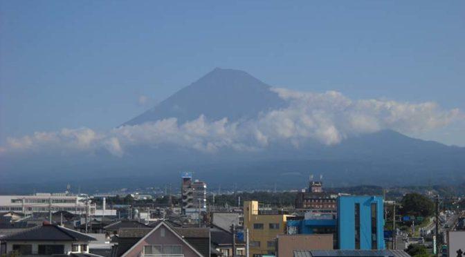 【2021年9月16日 今日の富士山】