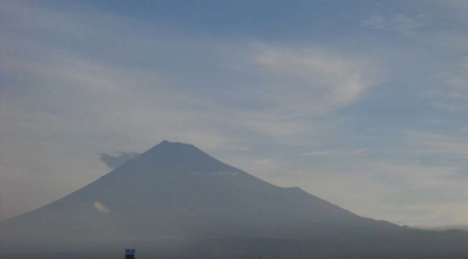 【2021年9月17日 今日の富士山】