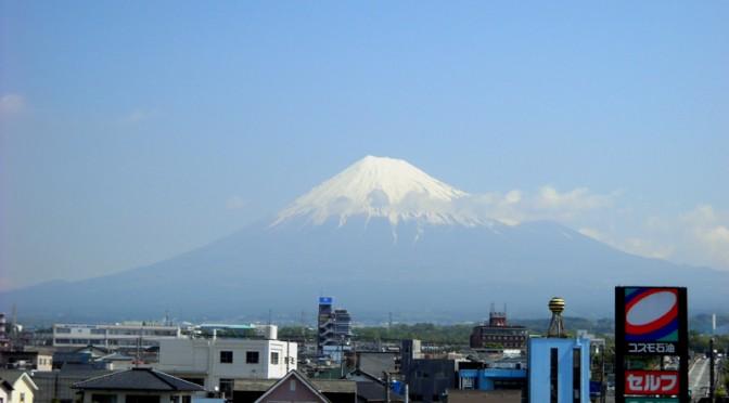 [2014年5月9日 今日の富士山]