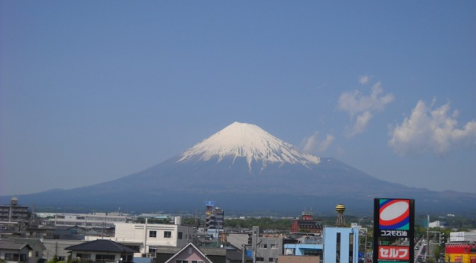 【2014年5月10日 今日の富士山】