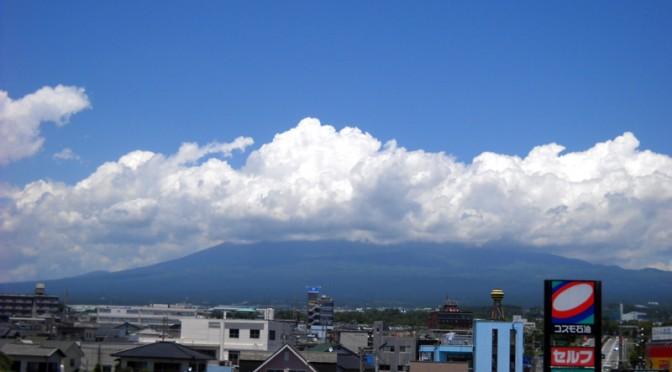 【2014年6月13日 今日の富士山】
