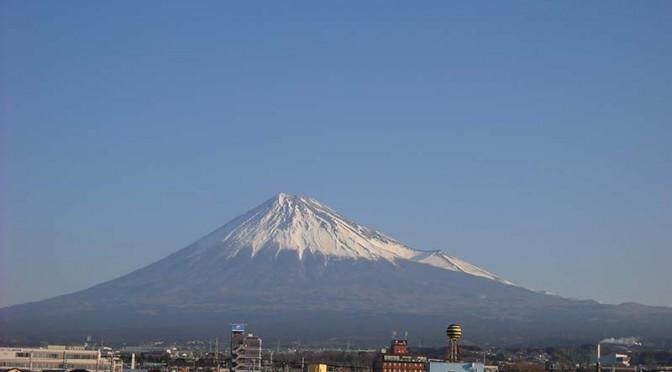 【2018年2月9日 今日の富士山】