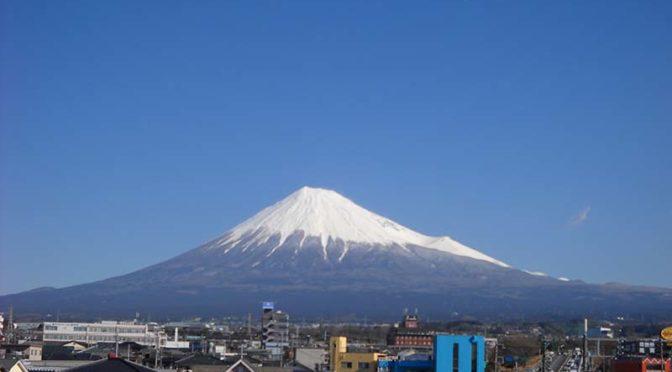 【2019年3月8日 今日の富士山】