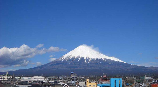 【2019年3月11日 今日の富士山】