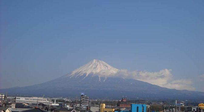 【2019年3月15日 今日の富士山】