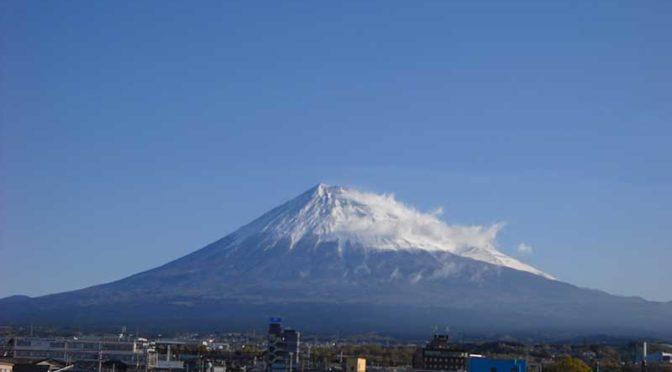 【2019年4月9日 今日の富士山】