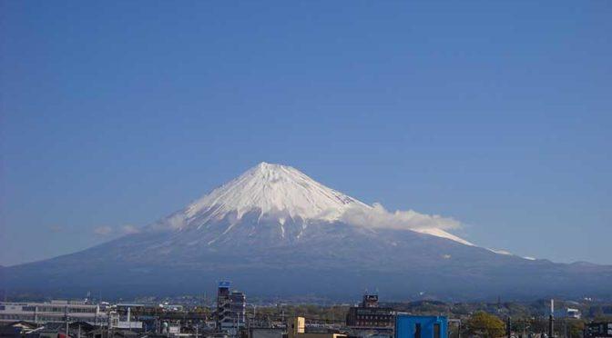 【2019年4月13日 今日の富士山】