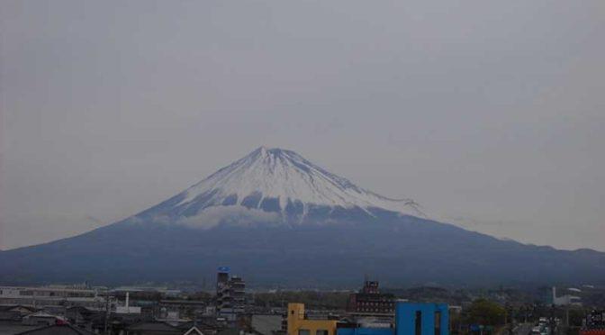 【2019年4月17日 今日の富士山】