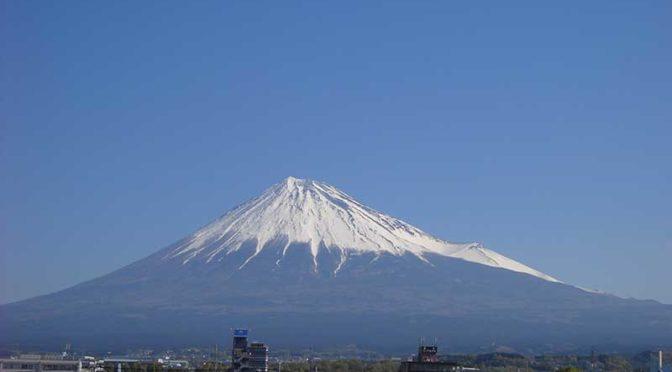 【2019年4月18日 今日の富士山】