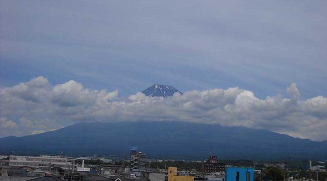 【2019年6月18日 今日の富士山】