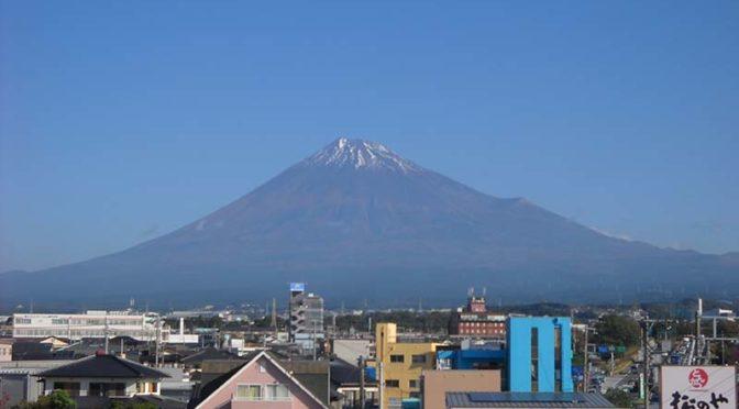 【2019年11月5日 今日の富士山】