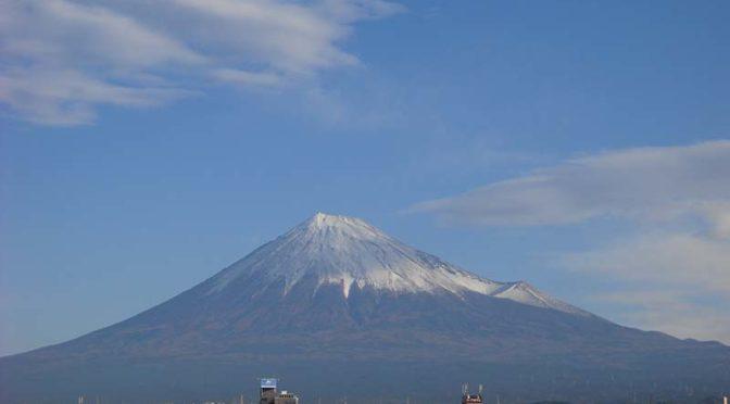 【2019年11月11日 今日の富士山】