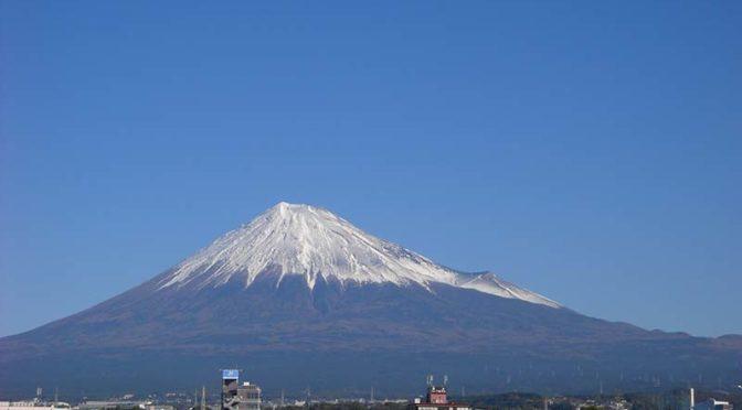 【2019年11月12日 今日の富士山】