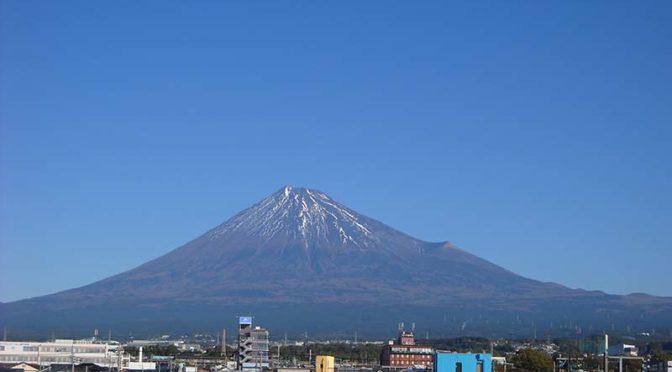 【2019年11月16日 今日の富士山】