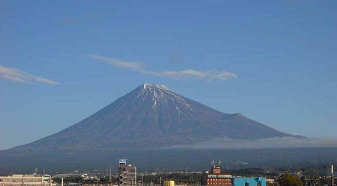 【2019年11月19日 今日の富士山】
