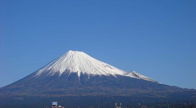 【2020年1月9日 今日の富士山】