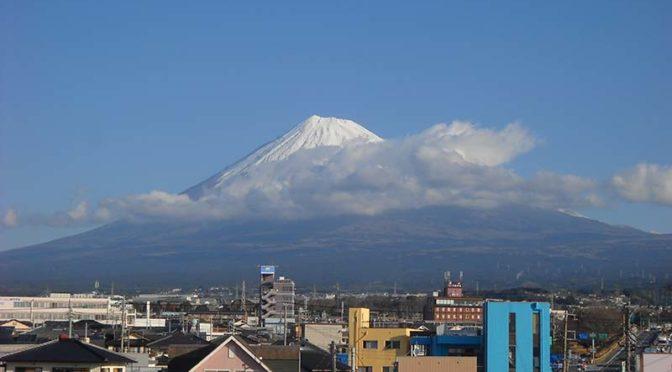 【2020年1月10日 今日の富士山】