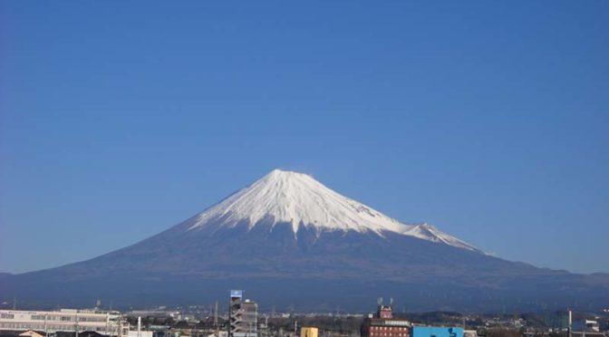 【2020年1月13日 今日の富士山】