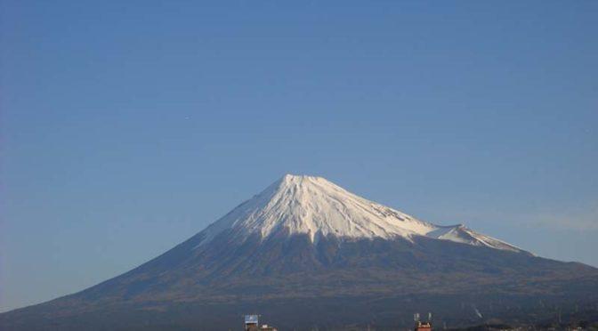 【2020年1月14日 今日の富士山】